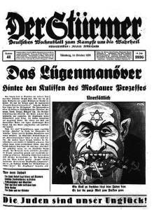z18305701Q,W-maju-1934-r--ukazal-sie-numer-specjalny--Der-Stu